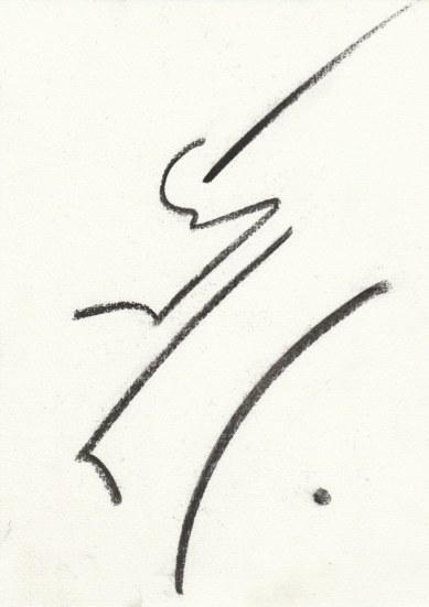 Signe n°1